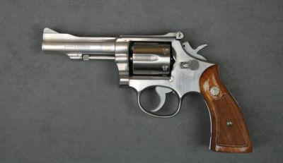 Smith Wesson Model 64