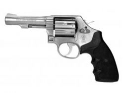 Smith Wesson Model 620